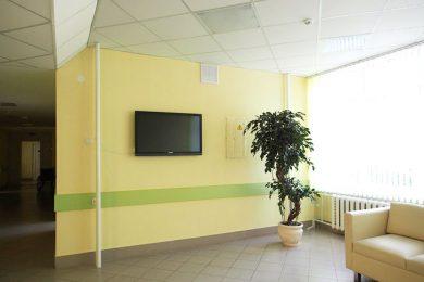 Терапевтическое отделение № 2