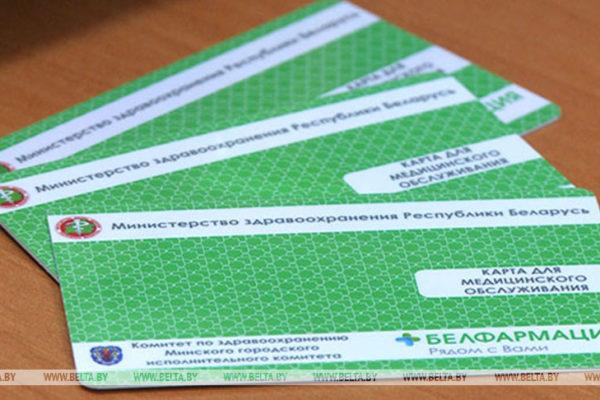 Минздрав Беларуси проводит онлайн-опрос о работе электронных рецептов